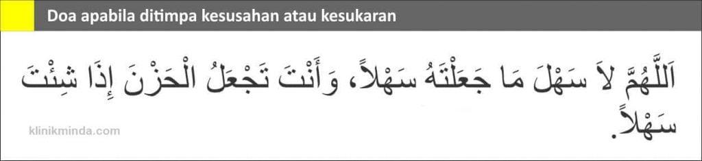 doa ditimpa kesukaran