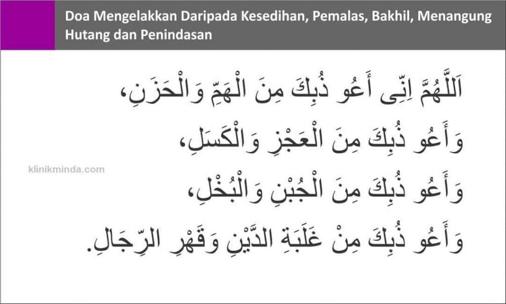 doa mengelak kesedihan